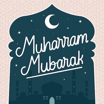 Muharram mubarak ereignis