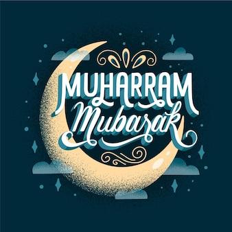 Muharram mubarak - schriftzug
