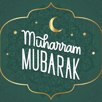 Muharram mubarak
