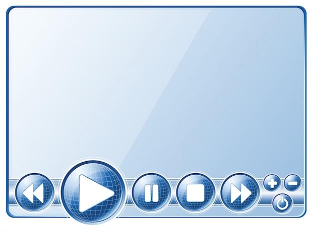 Multimedia-player-steuerelemente