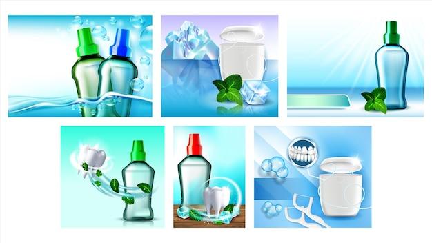 Mundwasser und zahnseide poster set vector. zahnseide und mundspülung leerer behälter, kräuterminzblätter und eiswürfel auf kreativen marketingbannern. oral protect farbkonzept layout illustrationen