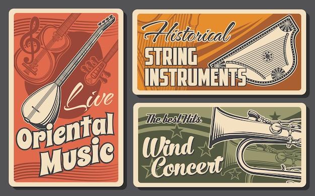 Musikinstrumente im retro-design klassischer, ethnischer und orientalischer musik. tube, saz, tanbur und teer, harfe und cimbalom, streich- und blasmusikinstrument einladung