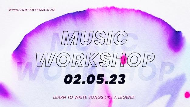 Musikworkshop bunter vorlagenvektor im chromatographiekunst-werbebanner