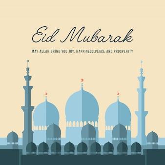 Muslim teal masjid silhouette mit gelb