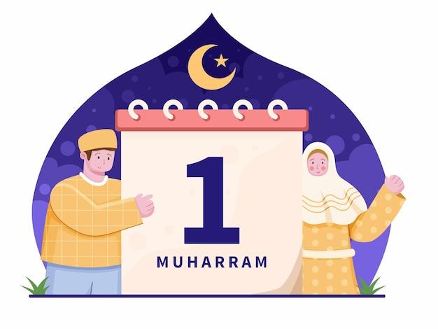 Muslime feiern zusammen das islamische neujahr oder das hijri-neujahr 1. muharram