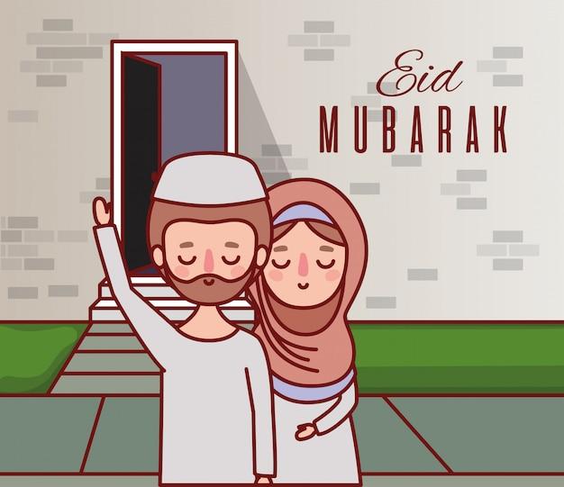 Muslime paar cartoons feiern ramadan eid mubarak außerhalb des hauses