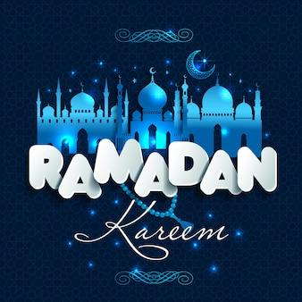 Muslimische abstrakte grußfahnen. islamische illustration auf blau.