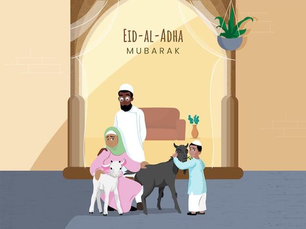 Muslimische familie streichelte ziege vor qurbani ept.
