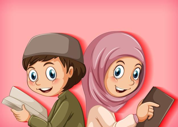 Muslimische kinder lesen aus dem koran