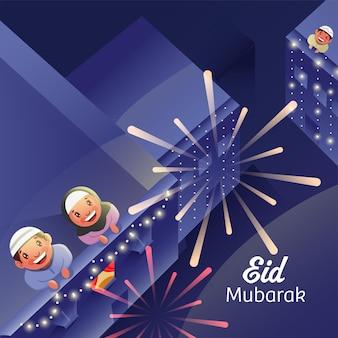 Muslimische leute, die feuerwerk im nachthimmel von eid mubarak suchen.