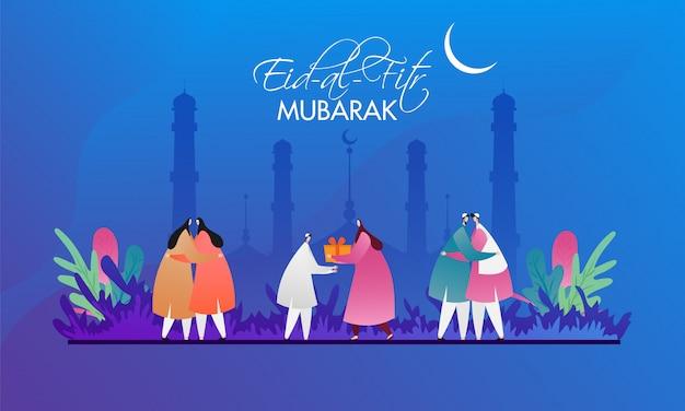 Muslimische männer und frauen, die sich anlässlich von eid mubarak umarmen
