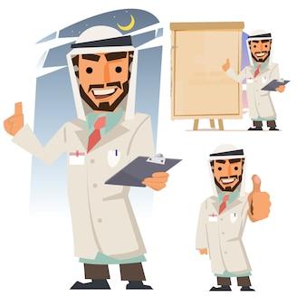 Muslimischer arzt