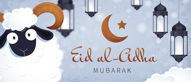 Muslimischer feiertag eid al-adha. weißer widder und hängelampen.