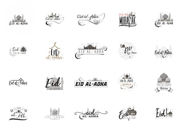 Muslimischer feiertag eid al-adha.