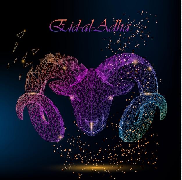 Muslimischer feiertag eid al-adha