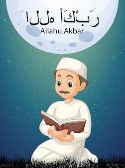 Muslimischer mann, der buch ourdoor liest