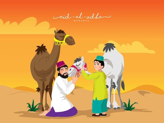 Muslimischer mann mit seinem sohn, der kamele anlässlich des eid-al-adha mubarak-konzepts hält.