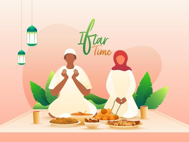Muslimischer mann und frau, die vor dem essen anlässlich der iftar-partei beten.