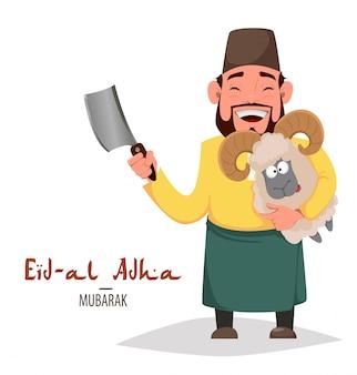 Muslimischer traditioneller feiertag eid al-adha