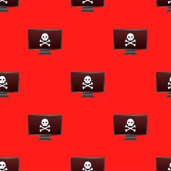 Muster des cyber-sicherheitskonzepts. cyber-sicherheitskonzept. virus schutz. vektorgrafik auf lager.