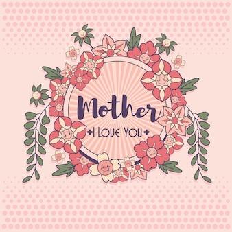 Mutter ich liebe dich