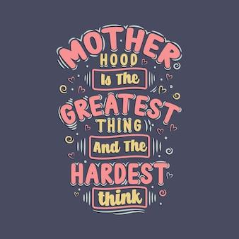 Mutterkapuze ist das größte und das härteste denken.