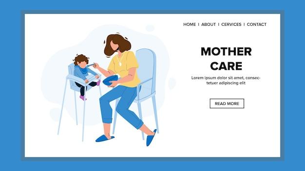 Mutterpflege-kind und frühstücksvektor füttern. mutter, die kleines baby kümmert und mahlzeit vom löffel füttert. kind, das im stuhl sitzt und köstliches essen isst. charaktere web-flache cartoon-illustration