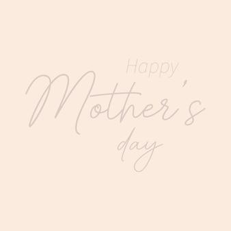 Muttertag - handgezeichnete kalligraphie und beschriftung.