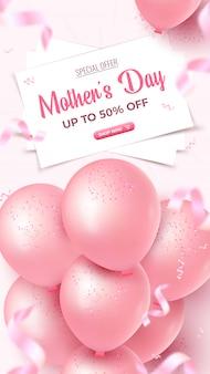 Muttertag sonderangebot vertikales banner. 50 prozent rabatt auf verkauf poster design mit weißen blättern, bündel von rosa luftballons, fallenden konfetti auf rosigem hintergrund. muttertagsvorlage.