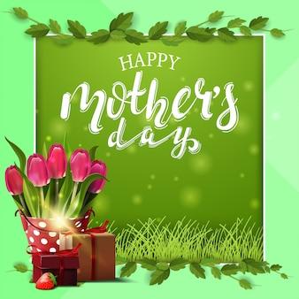 Muttertagskarte in grün mit liane
