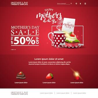 Muttertagsrabatt-websiteschablone