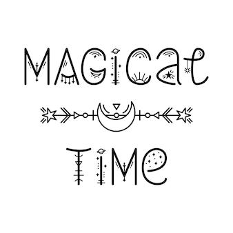 Mysteriöse astrologische phrase. magische beschriftung. magische zeit