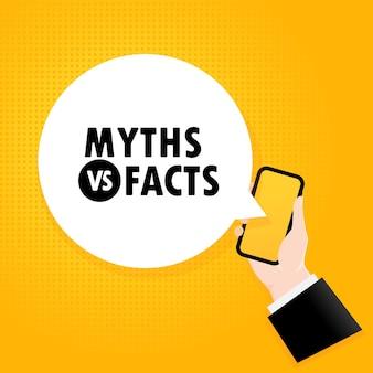 Mythen oder fakten. smartphone mit einem blasentext. poster mit text mythen oder fakten. comic-retro-stil. sprechblase der telefon-app. vektor-eps 10. auf hintergrund isoliert.