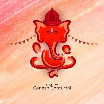 Mythologischer glücklicher ganesh chaturthi festivalgrußhintergrundvektor