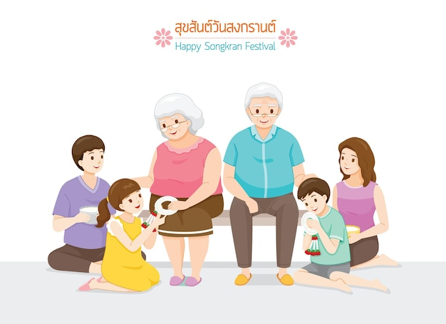 Nachkommen, die blumengirlande geben und ältesten respekt zollen und um segenstradition bitten thailändisches neujahr suk san wan songkran übersetzen sie happy songkran festival