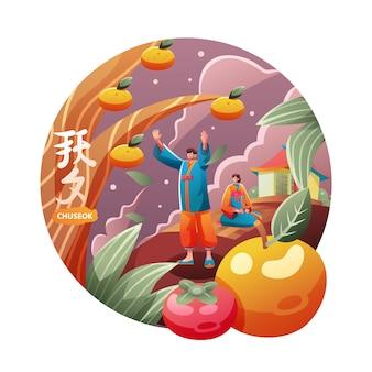 Nacht eve chuseok koreanisches paar mit orangenbaum
