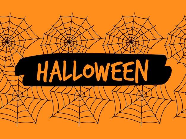 Nahtloses muster halloween-spinnennetzes