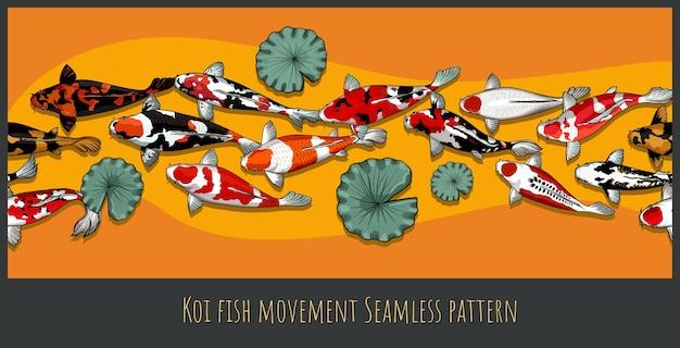 Nahtloses muster illustration hand gezeichnete mischungsfarbgruppe von koi-karpfenschwimmen.