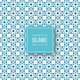 Nahtloses muster im islamischen traditionellen stil. blaue, gelbe und weiße farben. illustration.