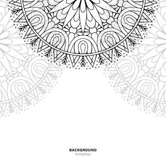Nahtloses muster. mandala dekoratives element.