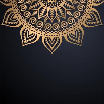 Nahtloses muster. vintage dekorative elemente muster