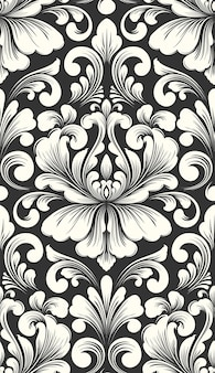 Nahtloses musterelement des vektordamastes. klassisches, luxuriöses, altmodisches damast-ornament, königliche viktorianische nahtlose textur für tapeten, textilien, verpackungen. exquisite florale barockvorlage. Kostenlosen Vektoren