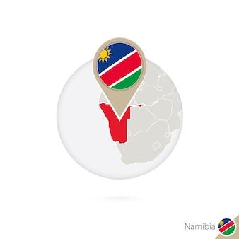 Namibia-karte und flagge im kreis. karte von namibia, namibia-flaggenstift. karte von namibia im stil des globus. vektor-illustration.