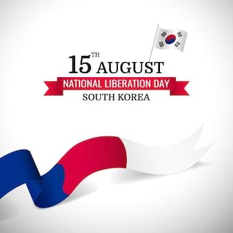 Nationaler befreiungstag von korea