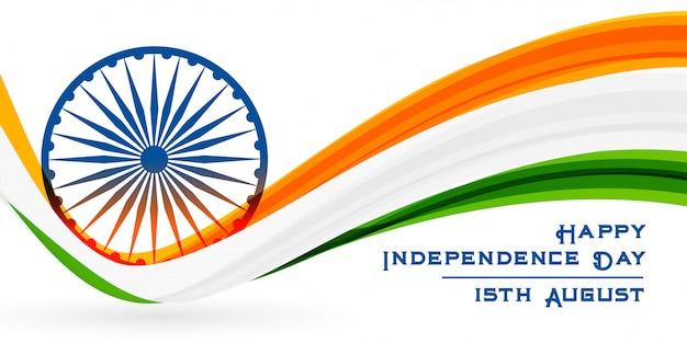 Nationaler unabhängigkeitstag von indien-flagge