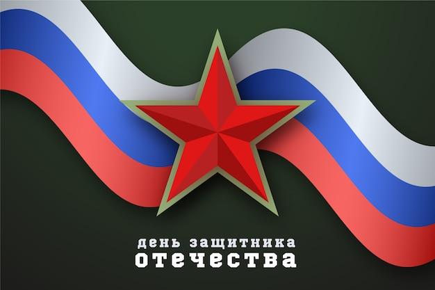 Nationaler verteidigungstag mit stern und flagge