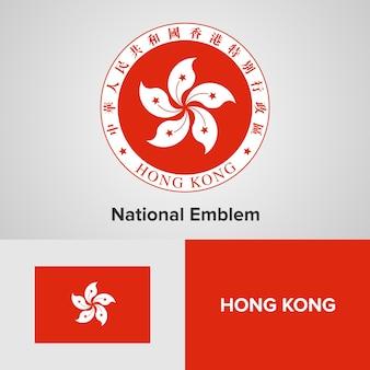 Nationales emblem und flagge hong- kong