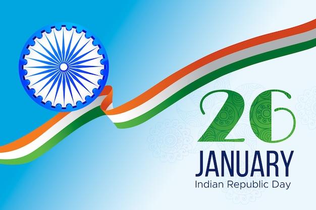 Nationales ereignis zum tag der indischen republik