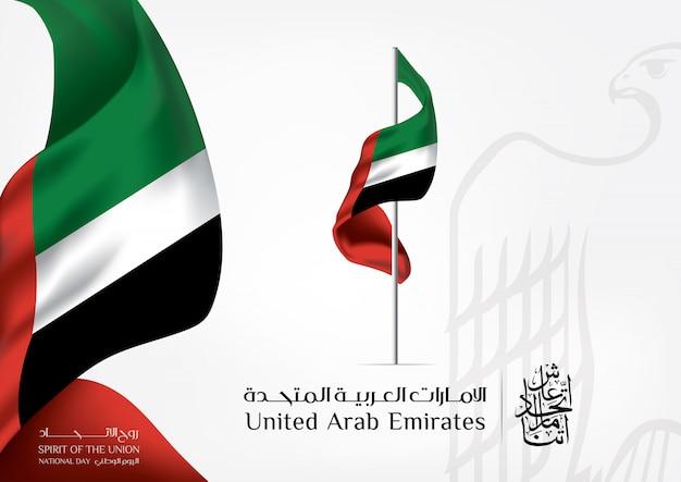 Nationalfeiertag der vereinigten arabischen emirate (vae)