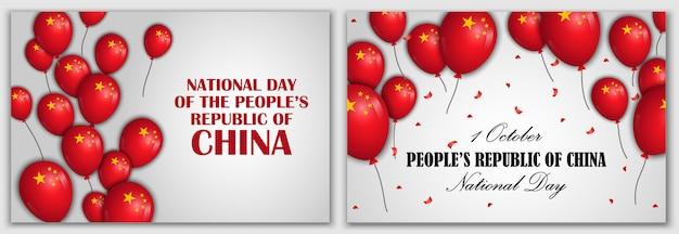 Nationalfeiertag in china-fahnensatz